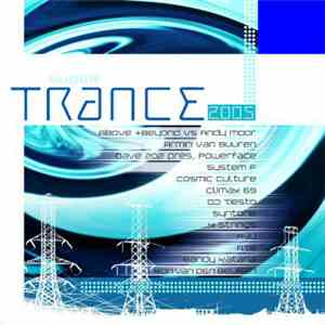 Various - Super Trance 2005